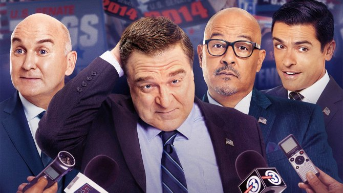 Alpha House Staffel 2 auf Deutsch